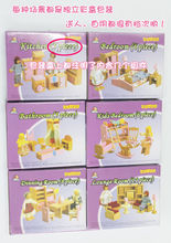 6sets A little pink house furniture, Wooden Toy Puzzle toys baby girl gift