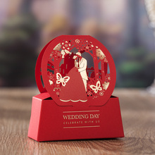 50pcs/lot Red Wedding Dinner Party Celebration Candy Box Elegant Laser Cut Hollow Bride&Groom Favor Gifts for Guests JK224