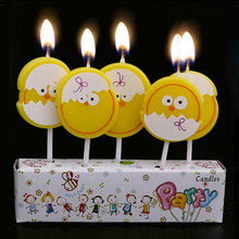 5pcs/set Cute Yellow chickens egg  Kids Birthday Cupcake Toppers Creative Happy Birthday smokeless Cake Candle Party Supplies