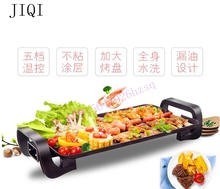 Outdoor barbecue grill household electric iron pan fish dish smokeless electric oven nonstick fish furnace electric hotplate