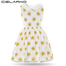 Cielarko Kids Girl Dresses Summer Smile Star Printed Vest Dress Children Sarafan Sundress Baby Party Frocks for Teenager Girls