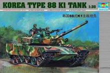 Trumpeter 00343 1/35 Korea Type 88K1 Tank plastic model kit