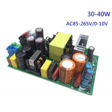 LED drive power supply 0-10V 30-40W Silicon controlled Dimming Power Driver for track lighting(China)