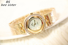 BS brand Latest 2017 Fashion luxury Women Watch Small Size Gold Ladies Bangle Bracelet Watches Office Lady Wristwatch - Zuozi Store store