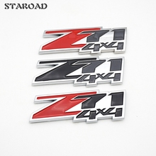 New ABS Z71 4x4 Car Emblem Badge Sticker Decal Car-styling for Chevy GMC Chevrolet Cruze Automobiles Sticker Car Accessories(China)