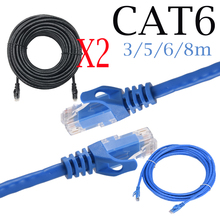 2 PCS Cat6 Ethernet Cable Lan Cable Cat 6 RJ45 Ethernet UTP Lan Network Cable,3/5/6/8M PC Modem Router Laptop Ethernet Cable(China)