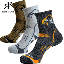 3Pairs Hot Sale Brand Men CoolMax Socks Male Quick Drying Breathable Cotton Men's Socks Man Thermal Warm Colorful Brand Socks