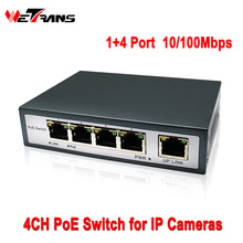 4CH PoE Switch for IP Cameras 1+4 Port 10/100Mbps Power over Ethernet IEEE802.3af 60W 48V Standard High Power POE Injector(China)