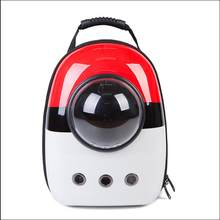 Pokemon Space Capsule Pet Cat Backpack Bubble Window for Kitty Puppy  Chihuahua Small Dog Carrier Crate Outdoor Travel Bag 16274e286d