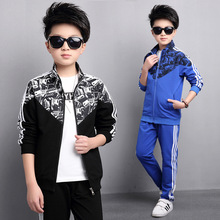 Catamite Child Leisure Print Shivering Bar Suit Student Athletic Wear Spring Clothes New Product 2 Pieces Kids Clothing Sets(China)