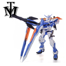 Daban Toys MG 1/100 Gundam Astray Blue Frame B Assemble Action Figure Double Sword Fighting Robot brinquedo menino attached Base(China)