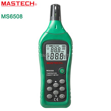 MASTECH MS6508 High PrecisionThermo-hygrometer Digital Temperature Humidity Moisture Meter Tester Thermometer(China)