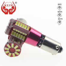 KEIN 2PCS super bright H21W BAY9S 57smd 3014 LED Car Canbus Error Free Clearance rear fog lamp Auto Backup Reserve Bulb white12V