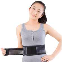 Tourmaline products Tourmaline Self-heating Magnetic Therapy Waist Support Belt Belt Lumbar Back Waist Support Brace(China)