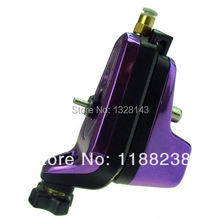 Pro Neuma Style New Rotary Tattoo Machine Gun tattoo machine for Shader & Liner Both Pneumatic Electric 1SET Light  Purple