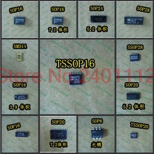 in stock can pay {K9K8G08UOA-PIB0} {AD5220} {AD633AN} {AD633JN AD633JNZ} 5pcs/lot