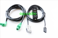 Opuradio GPS Navigation cable USB AUX in Plug Socket Harness Adapter for BMW E39 E46 E38 E53 X5 Z4 E70 Car radio 5pcs/lot(China)