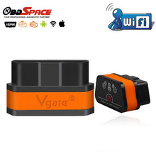 Original Elm327 obd2 ii Wifi Scanner Vgate iCar2 elm327 v2.1 with OBD Diagnostic interface for IOS iPhone iPad Android 8 color