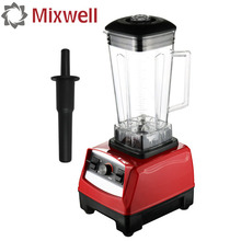 010 Powerful Electric Fruit Smoothie Blender Professional Various Speed Versatile 2200W 2L 220V 110V  Suitable for Kitchen