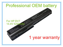 8 cell for DV7 DV8 DV7T-1000 DV7T-1000 HSTNN-IB75 8 Cell Laptop Battery DV7 DV8 DV7T DV7Z HDX HDX18 Series 464058-141(China)
