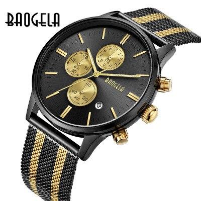2018 Top Brand BAOGELA Luxury Watches Men Business Quartz Watch Stainless steel mesh Band sports Wristwatches Relogio Masculino<br>