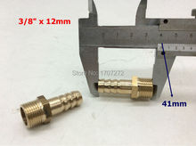 "free shipping copper fitting 12mm Hose Barb x 3/8"" inch male BSP Brass Barbed Fitting Coupler Connector Adapter"