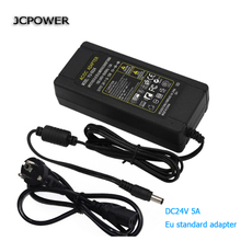 24v 5A 5000ma switching power supply LED voltage transformer power supply 24 v power supply 24v5a power adapter 120W(China)