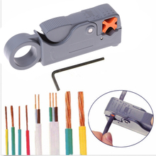 Automatic Stripping Pliers Multifunctional Wire Stripper Wire Cable Tools Cable wire Stripping Crimping tools Cutting(China)