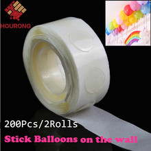 Hourong 2 Rolls 200 Dot Special Double-Sided Adhesive Tape Balloon Stickers Attachment Balloon Sticks Craft Roller Stickers(China)