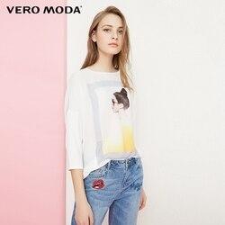 Vero Moda женская футболка свободного кроя с рисунком | 318330501
