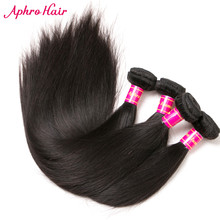 Aphro Hair 100% Human Hair Bundles Brazilian Straight Non Remy Hair Extensions 8-28inch Natural Color #1B Can Buy 3 or 4 Bundles(China)