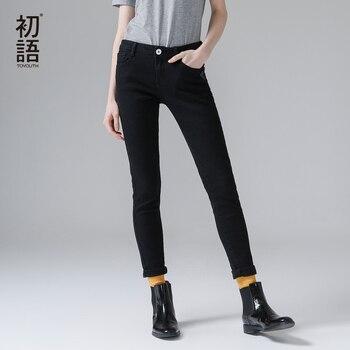 Toyouth otoño nueva llegada de las mujeres jeans delgado solid negro lápiz pantalones femeninos de cuerpo entero jeans de moda