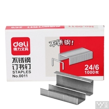 Deli 0011 Stainless Steel Staple Staple 12# General Specifications: 246 Super Good Staples Grapas Grapas De Metal(China)