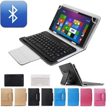 HISTERS Keyboard for HP Pro Slate 8 8 Inch Tablet Universal Bluetooth Keyboard PU Leather Case