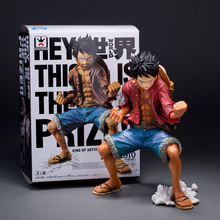 Anime One Piece King of Artist The Monkey D Luffy PVC Action Figure Collectible Toy 19cm