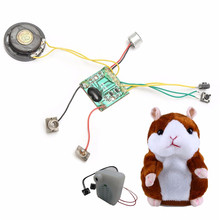 Max 10 Seconds Recordable Voice Module Sound chip Recoder for Greeting Card Music Toy Durable Quality Integrated Circuits(China)