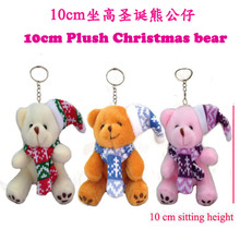 24 pcs/lot, H=10cm, W=30G, Plush Christmas tree teddy bear pendent,mixed 3 colors,Stuffed teddy bear Keychain, Christmas gift  t