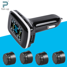 Car TPMS Tire Pressure Monitoring System Wireless LCD Display with Four External Sensor Alarm System Improve Fuel Efficiency