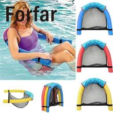 Forfar Portable Water Swimming Pool Seats Pool Floating Bed Chair Pool Chair Water Supplies for Adults Children Women(China)