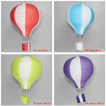 fire balloon shape mulit color option 12 inch 30cm Round Chinese Paper Lantern Birthday Wedding Party decor gift craft DIY  Wh