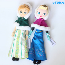 winter style Unique Gifts 40cm Sweet Cute Girls Toys Princess Doll Pelucia Boneca Plush Toys anna elsa sven Princesa Juguetes