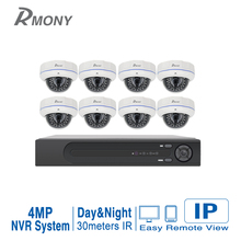RMONY 8CH NVR IP Network PoE Video Record IR Outdoor/Indoor Dome CCTV Security Camera System P2P Home video Surveillance kit