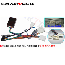 SMARTECH For Toyota CANBUS Box If Your Original Car With Amplifier JBL System You Need Add CAN BUS This Link