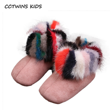 CCTWINS KIDS 2017 Winter First Walker Child Kid Girl Flock Black Fur Boot Toddler Fashion Baby Bunny Warm Snow Boot CS1474(China)