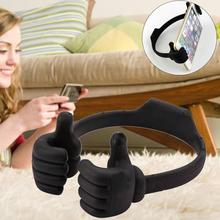 Adjustable Lazy Phone Holder Bed Thumb Mobile Cell Tablet Office Desk Desktop Table Mount Stand Portable Bracket hot Black A273