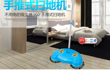 The automatic hand push type household sweeper broom and dustpan  floor cleaning tool suite