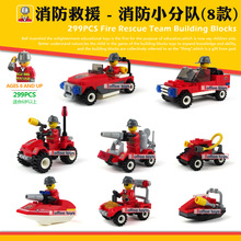Building Blocks NEW City Fire Department emergency fire engine helicopter Motorboats lifeboat Water cannons Figures toy