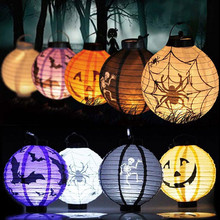 Halloween LED Paper Pumpkin Hanging Lantern DIY - Holiday Party Decor Scary New Festival Lantern Lights(China)