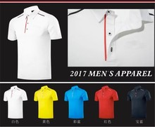 2017 Ti men's short sleeve golf T shirt dry fit sports functional cloth adhesive logo summer sports shirts OEM available