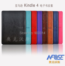 protective case for amazon kindle 4 AND 5 6'' ereader, protective pu leather magnetic cover for kindle 4 / kindle 5(China)